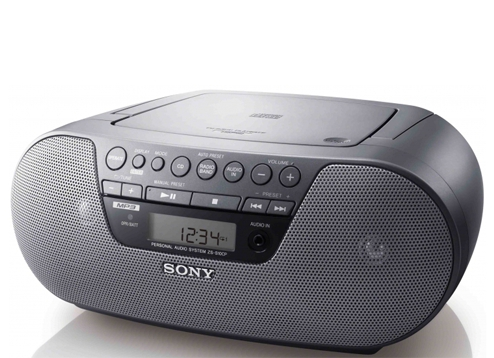 Get experience with the compact cd boombox for your mp3 cds