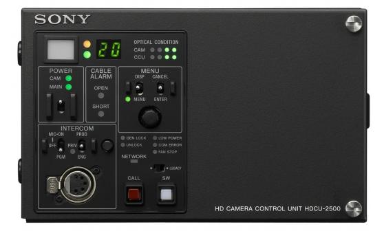 hdcu 2500 hdcu2500 product overview united kingdom sony thumb thumb