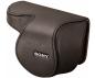 Сумка Sony для цифровых камер NEX с объективом LCS-EML1A