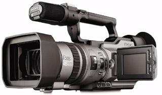 DCR-VX2100E