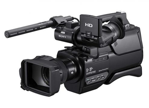 HXR-MC1500P-NXCAM (AVCHD)