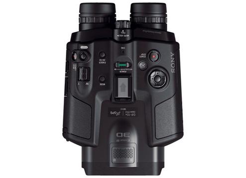 Sony Recording Binoculars Binoculars Sony Asia