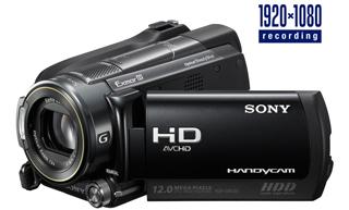 HDR-XR520VE